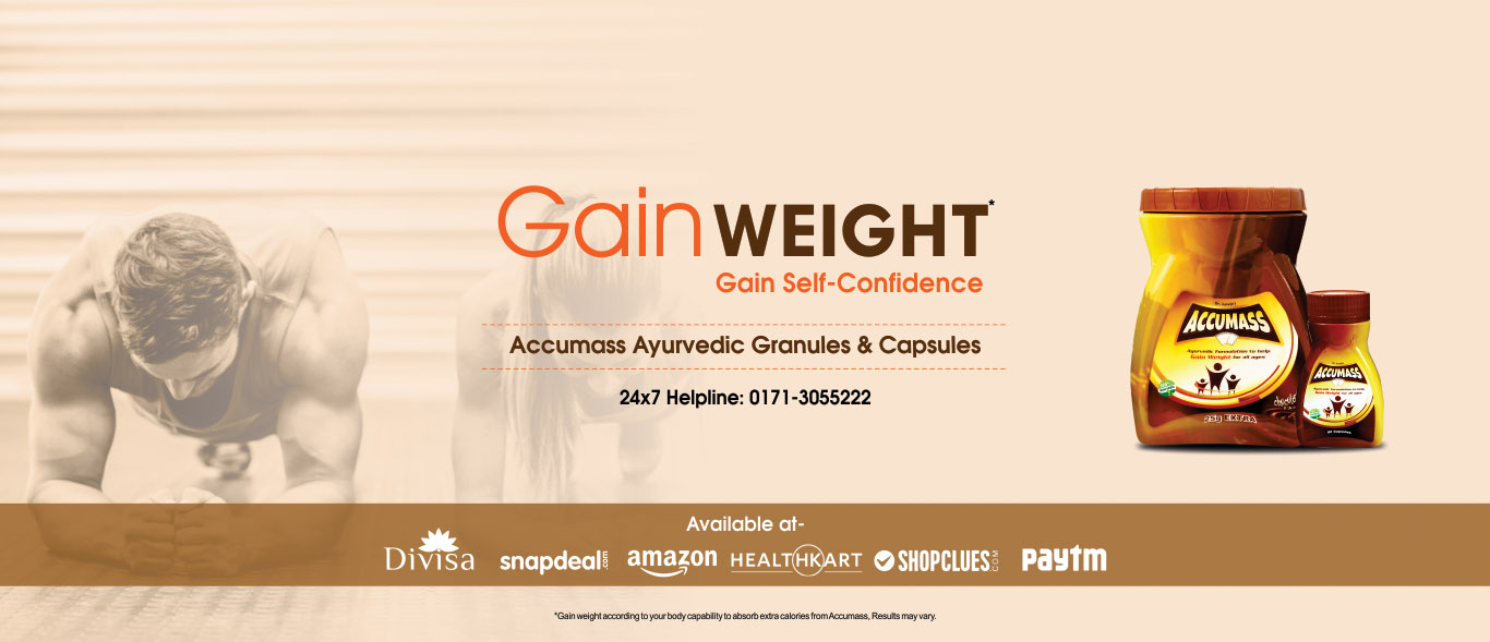 Accumass-weight-gain-supplement-products-India